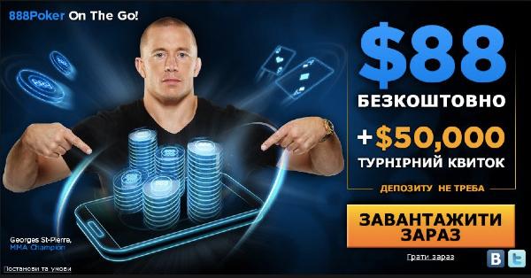 88 poker uk